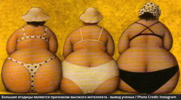 bolshaya-zhenskaya-zadnitsa-foto