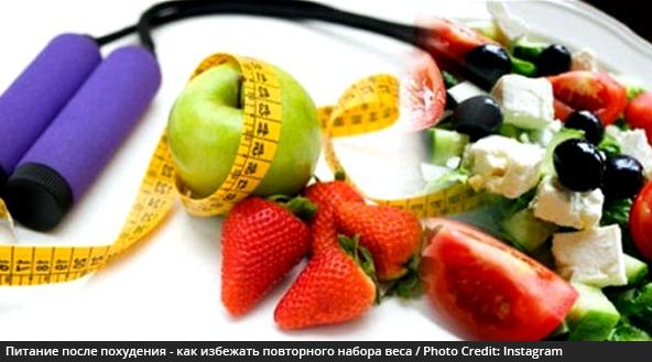 Принципы и меню диеты для 12 лет: девочки и мальчика
