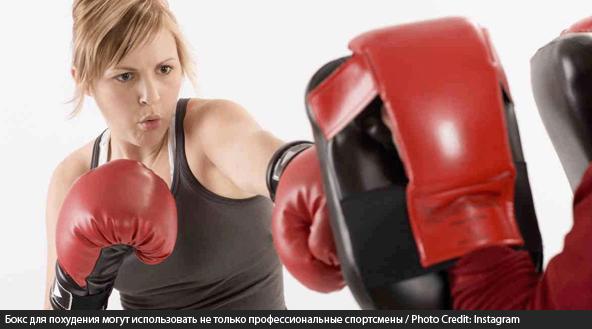 Что Используют Спортсмены Для Похудения