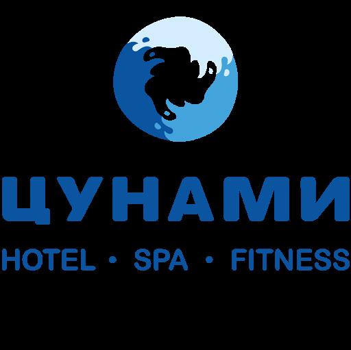 Лауреат премии Stella International Beauty Awards Ukraine в номинации лучший СПА центр - Tsunami SPA Hotel Fitness