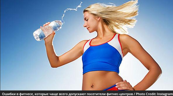 Диета на воде, или как правильно пить воду чтобы похудеть?